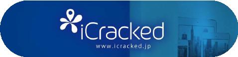 iCracked Store